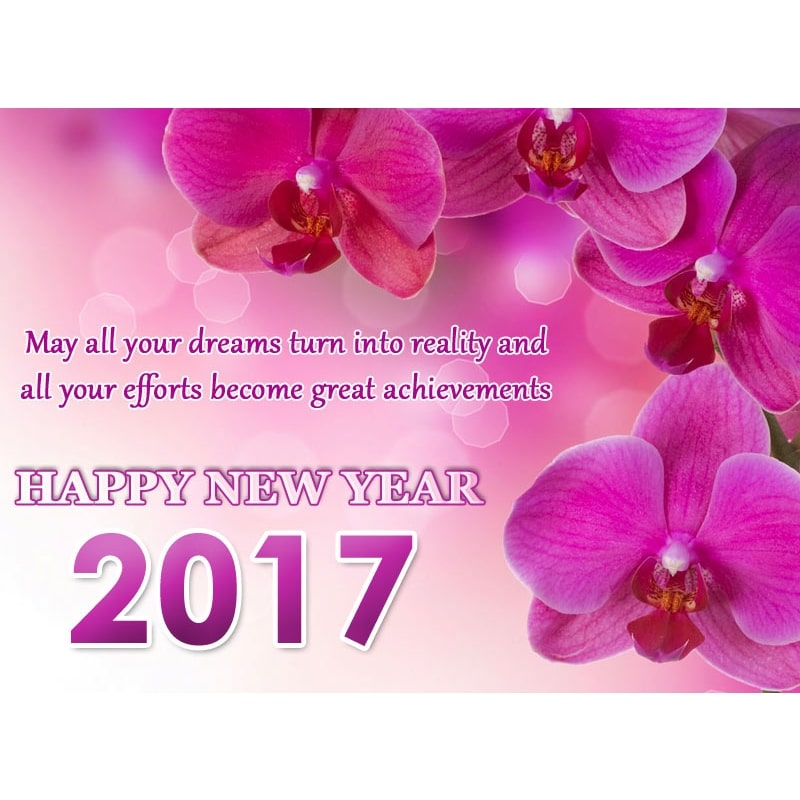 happy-new-year-2017-wishes-square
